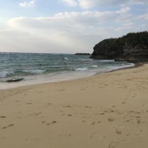 Nirai Beach Villa, Дома для отпуска  Yomitan - big - 30