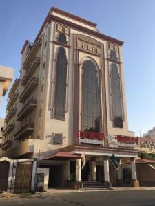 Elaf suites Alhamra