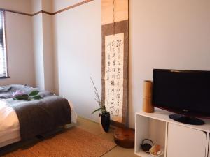 Kyoto Shiba Inn Nanajo Guesthouse, Apartmány  Kyoto - big - 4