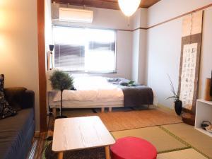 Kyoto Shiba Inn Nanajo Guesthouse, Ferienwohnungen  Kyoto - big - 7