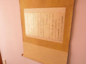 Kyoto Shiba Inn Nanajo Guesthouse, Apartmány  Kyoto - big - 13