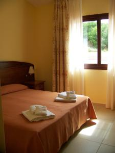 S'olia, Hotels  Cardedu - big - 2