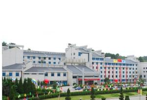 Huangshan International Convention Center Hotel, Szállodák  Tunhszi - big - 5