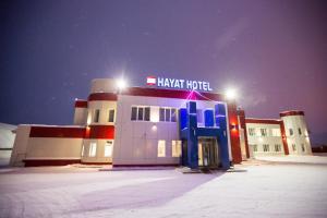 Отель Хаят, Елабуга