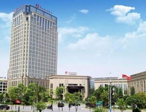 Ramada Yiyang Taojiang, Hotely  Yiyang - big - 71