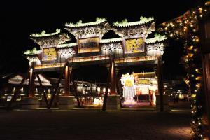 Beijing GuBei Water town Great Wall Yuanzhu Sweet Apartment, Apartments  Miyun - big - 2