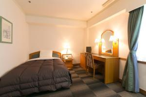 Nagoya Kokusai Hotel, Hotely  Nagoya - big - 29