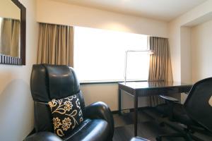 Nagoya Kokusai Hotel, Hotely  Nagoya - big - 9