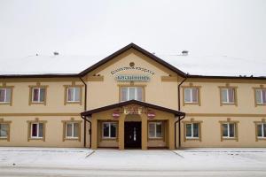 Отель Славянская хата, Барановичи