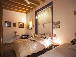 B&B Contrada Lunga, Bed & Breakfast  Abbadia Lariana - big - 2