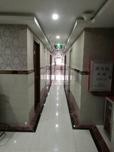 Guangzhou Five Elements Business Hotel, Hotels  Guangzhou - big - 1
