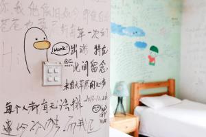 Harbin North International Youth Hostel, Ostelli  Harbin - big - 8