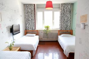 Harbin North International Youth Hostel, Ostelli  Harbin - big - 10