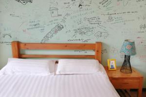 Harbin North International Youth Hostel, Ostelli  Harbin - big - 13