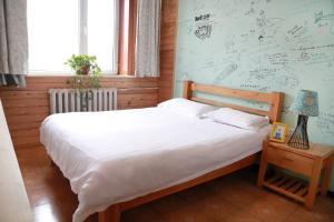 Harbin North International Youth Hostel, Ostelli  Harbin - big - 16