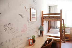 Harbin North International Youth Hostel, Ostelli  Harbin - big - 38