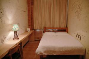 Harbin North International Youth Hostel, Ostelli  Harbin - big - 47