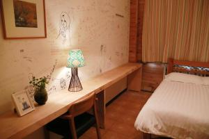 Harbin North International Youth Hostel, Ostelli  Harbin - big - 48
