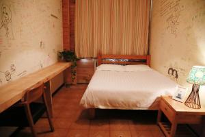 Harbin North International Youth Hostel, Ostelli  Harbin - big - 51