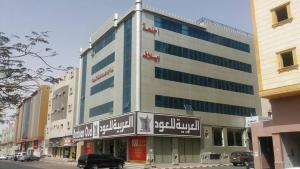 Elaf Furnished Apartments, Hotely  Taif - big - 17