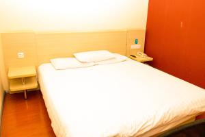 Fulixing Hotel, Hotels  Guangzhou - big - 9