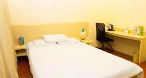Fulixing Hotel, Hotels  Guangzhou - big - 8