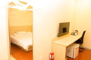 Fulixing Hotel, Hotels  Guangzhou - big - 7