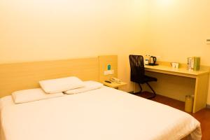 Fulixing Hotel, Hotels  Guangzhou - big - 6