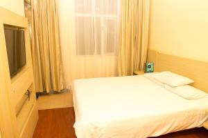 Fulixing Hotel, Hotels  Guangzhou - big - 3