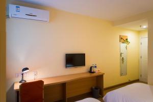 Home Inn Yiyang Xiufeng Lake Park Qiaonan, Hotels  Yiyang - big - 14