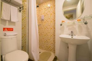 Home Inn Yiyang Xiufeng Lake Park Qiaonan, Hotels  Yiyang - big - 11