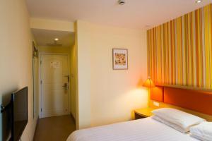 Home Inn Yiyang Xiufeng Lake Park Qiaonan, Hotels  Yiyang - big - 12