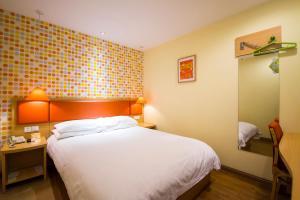 Home Inn Dalian Tianjin Street, Отели  Далянь - big - 4