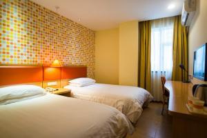 Home Inn Dalian Gangwan Square, Отели  Далянь - big - 4
