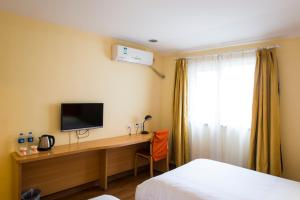 Home Inn Dalian Railway Station South Square Huanghe Road, Отели  Далянь - big - 12