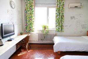 Harbin North International Youth Hostel, Ostelli  Harbin - big - 53