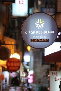 K-POP Residence Myeongdong 1, Apartmanhotelek  Szöul - big - 96