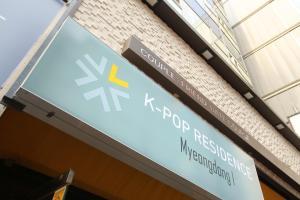 K-POP Residence Myeongdong 1, Aparthotely  Soul - big - 97