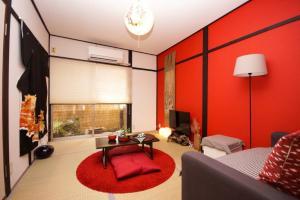 Kyoto ShibaInn Guesthouse, Holiday homes  Kyoto - big - 1