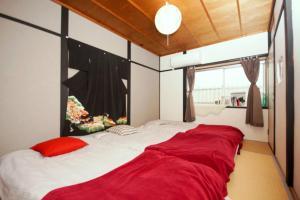 Kyoto ShibaInn Guesthouse, Holiday homes  Kyoto - big - 28