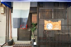 Kyoto ShibaInn Guesthouse, Holiday homes  Kyoto - big - 8
