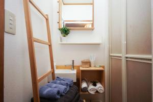 Kyoto ShibaInn Guesthouse, Holiday homes  Kyoto - big - 6