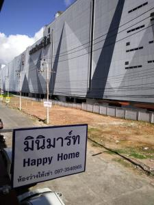 Happy Home Hatyai, Hostels  Hat Yai - big - 28