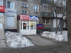 Aliance Apartment at Lenina 26, Ferienwohnungen  Krasnoyarsk - big - 11