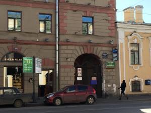 Отель На Садовой, 26