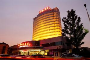 Shandong Jindu Hotel, Отели  Цзинань - big - 18