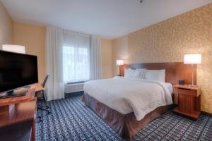 Fairfield Inn & Suites by Marriott Charlotte Airport, Hotely  Charlotte - big - 7