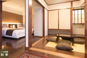 Hotel Paco Hakodate, Hotels  Hakodate - big - 11