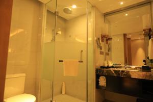 Ramada Yiyang Taojiang, Hotely  Yiyang - big - 75