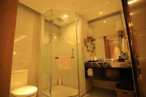 Ramada Yiyang Taojiang, Hotely  Yiyang - big - 30